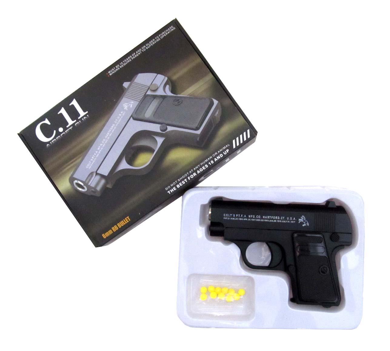 Пистолет С11