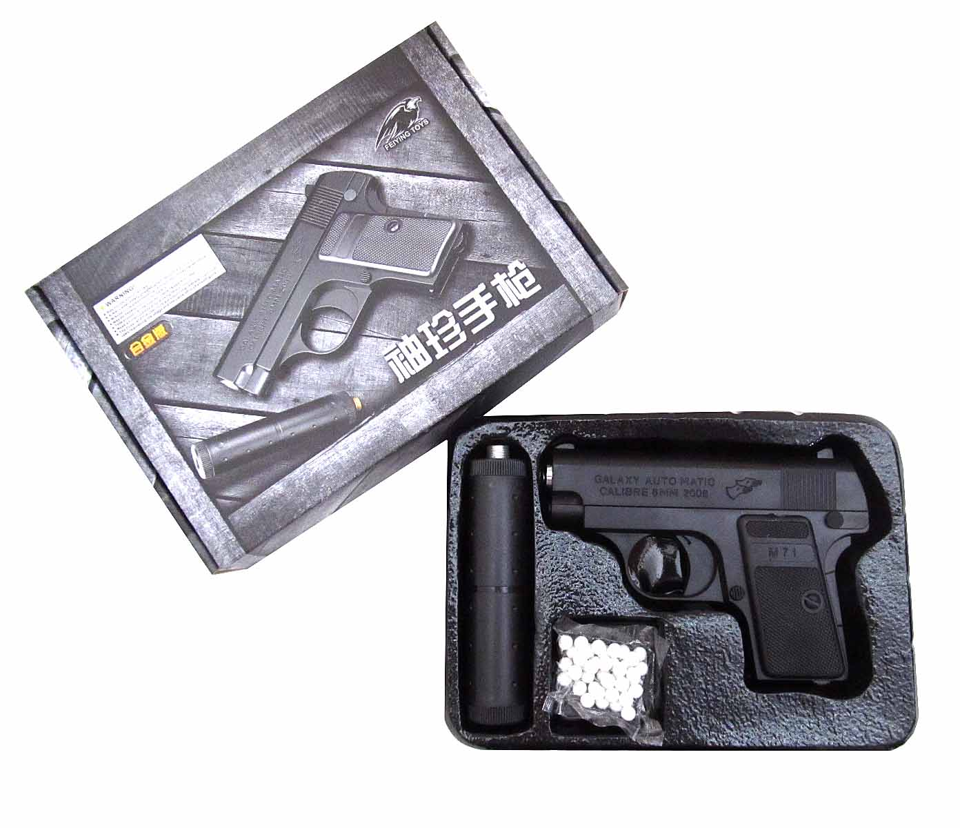 Пистолет P6+