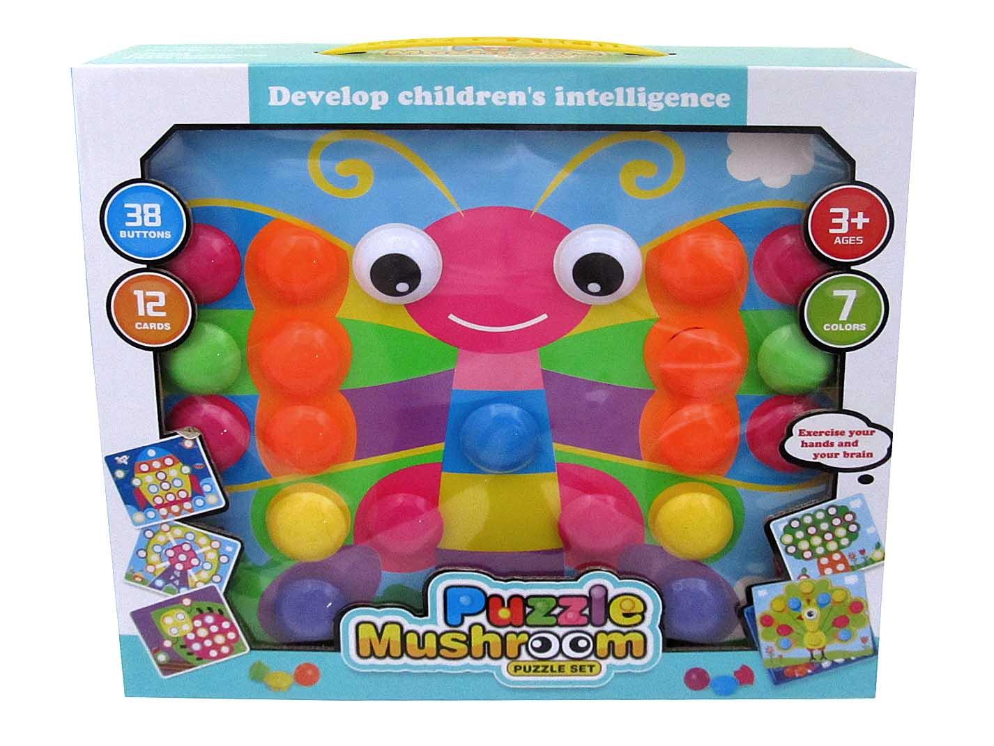 Мозаика для малышей №2233-1