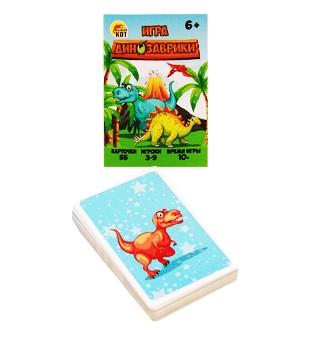 ДИНОЗАВРИКИ ИН-7670 карточная игра, коммуникативная без доп. компонентов, 55 карт