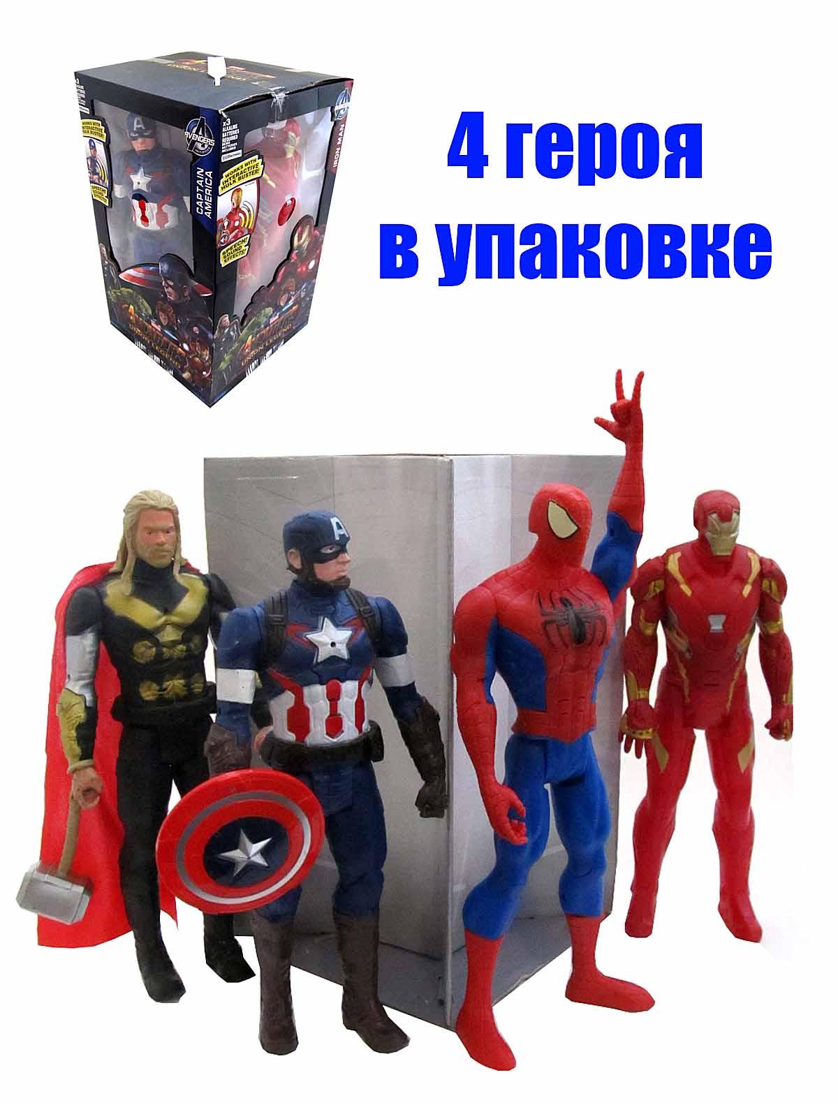 Супергерой 4B1 PP1021