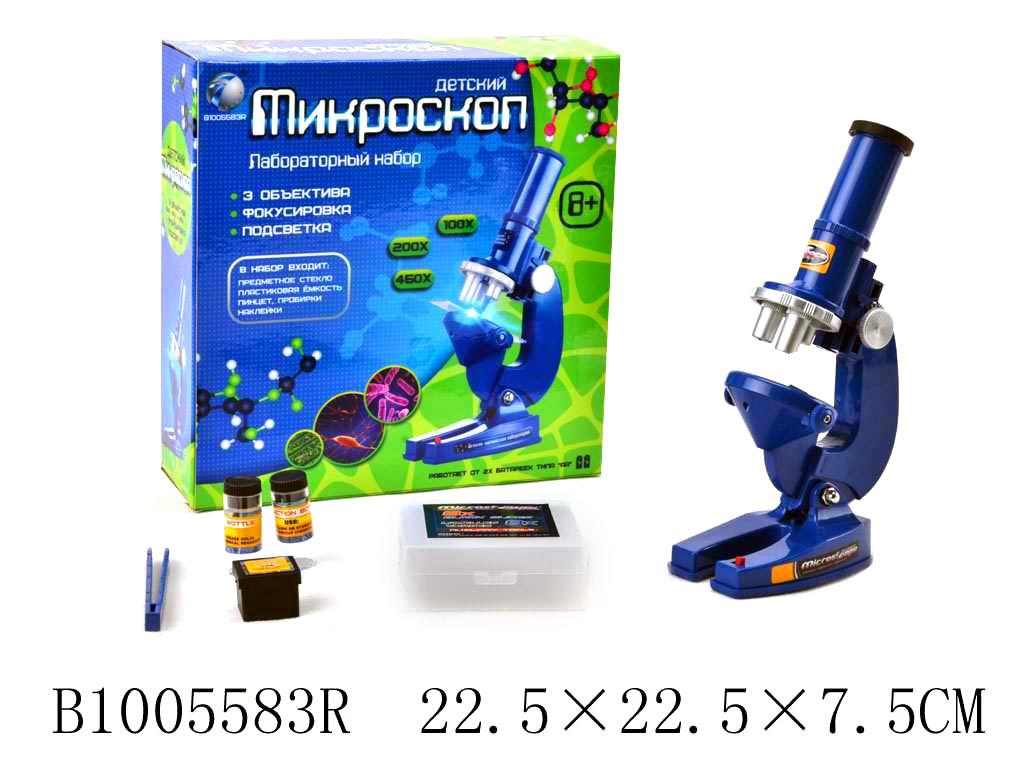 Микроскоп C2108 в коробке 22,5*22,5*7,5