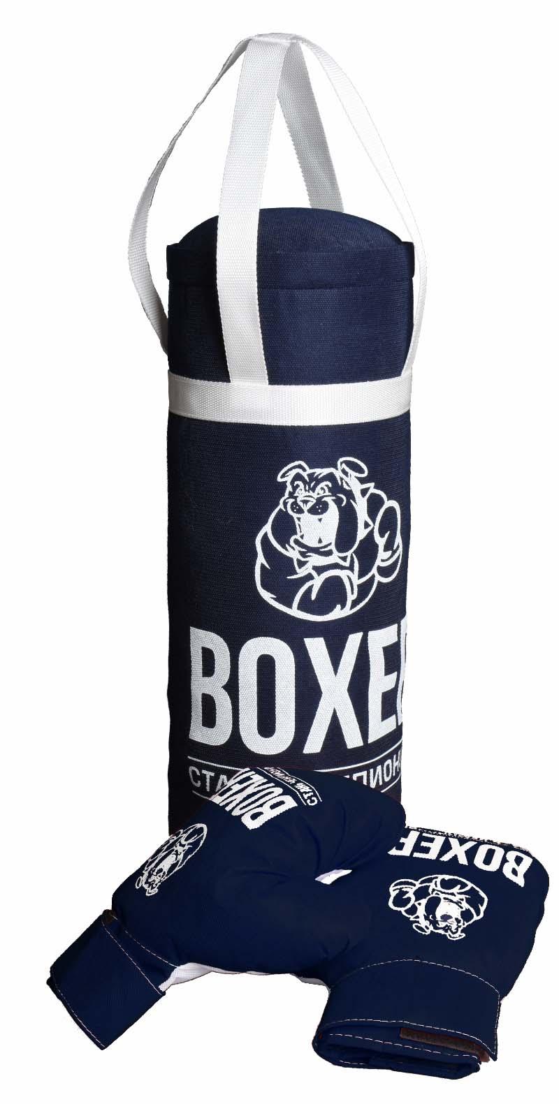 Боксерский набор №1  30см ткань 95818