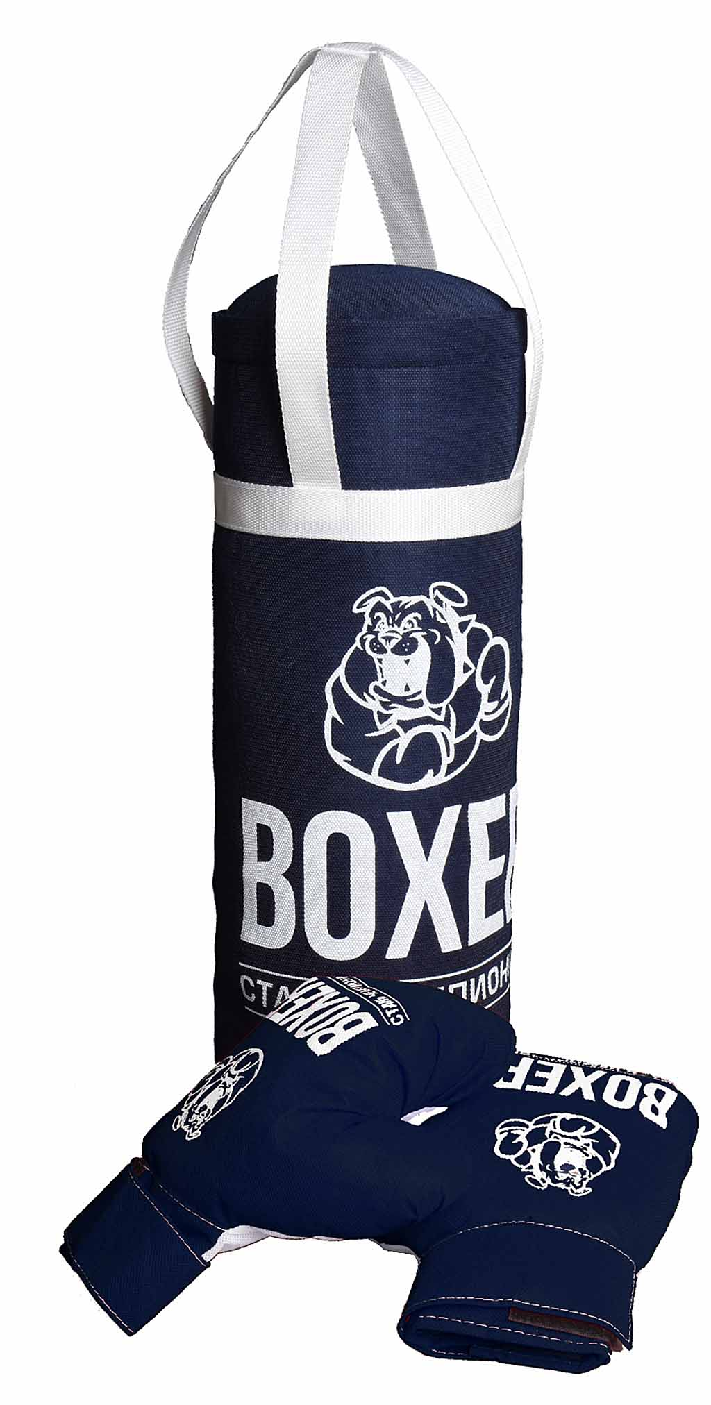 Боксерский набор №2  40см ткань (4шт)96818