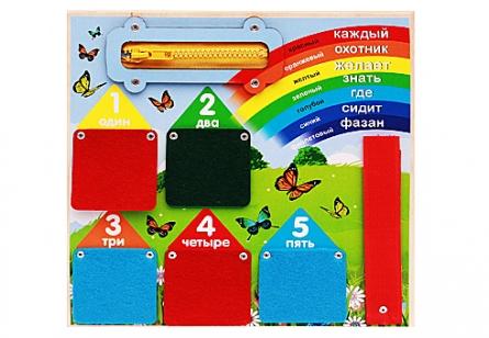 "Бизиборд ""Полянка""(цвета,счет) 25 х 25 см (Арт. 0001575/0003603)"