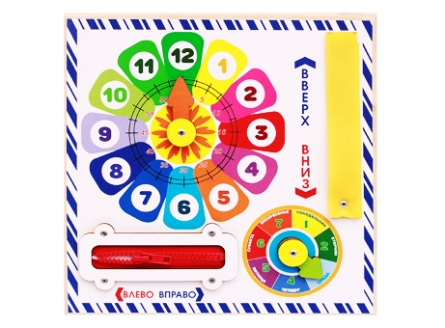"""Бизиборд """"Цветик""""(цвета,счет,направления,дни недели),25 х 25 см (Арт. 0001578/0003616)"""