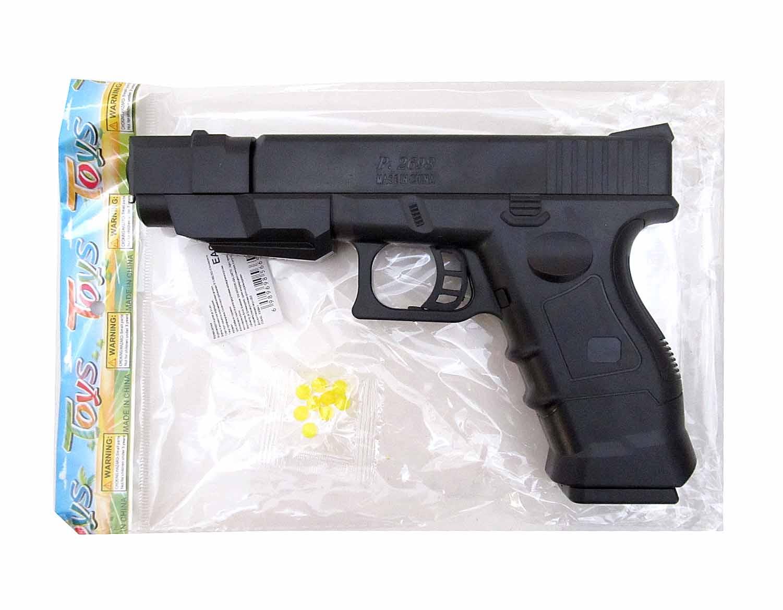 Пистолет с пульками P2698A-1