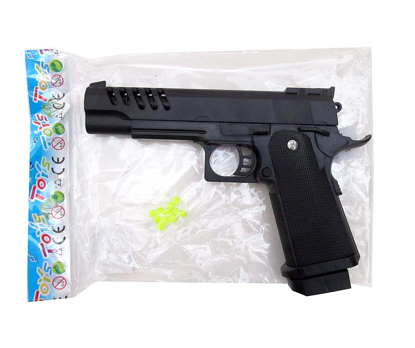 Пистолет с пульками 004-1