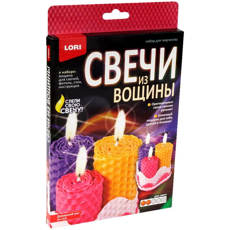 """Свечи из вощины """"Домашний уют"""" Вн-006"""