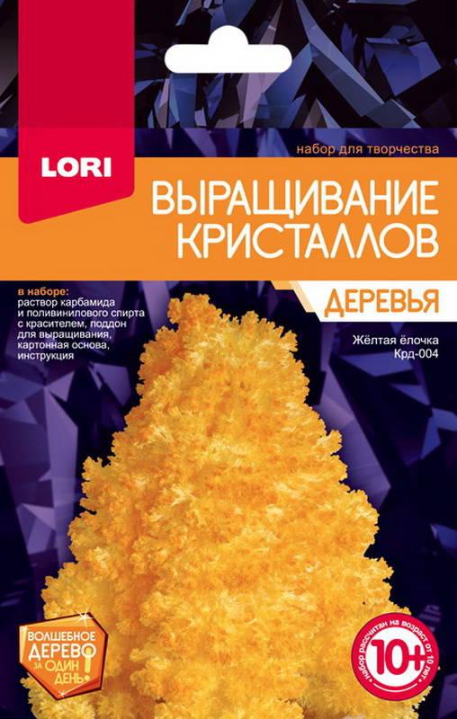 """Выращивание кристаллов.Деревья """"Желтая ёлочка""""Крд-004"""