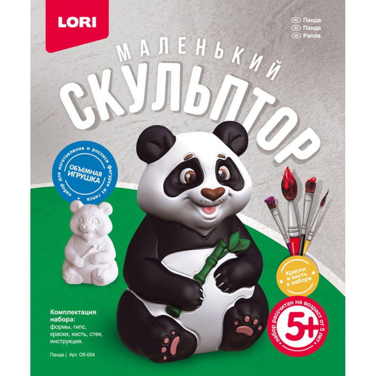 "Маленький скульптор ""Панда""Об-004"
