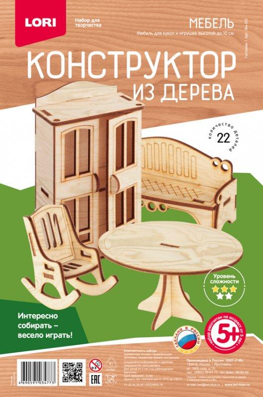 """Конструктор из дерева.Мебель """"Гостиная"""" Фн-012"""