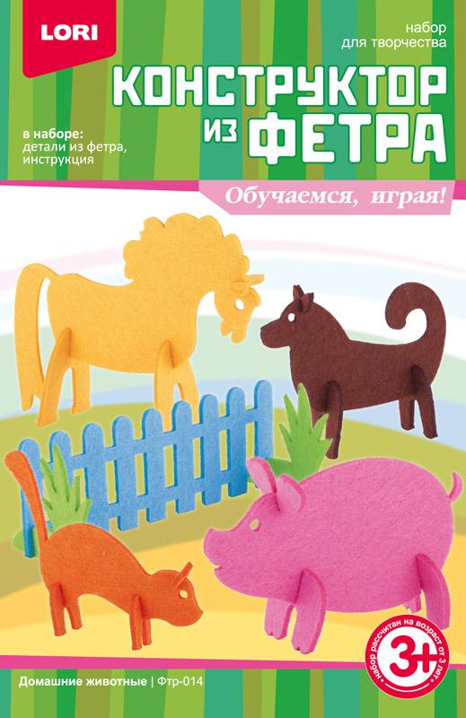 """Конструктор из фетра малый """"Домашние животные""""Фтр-014"""