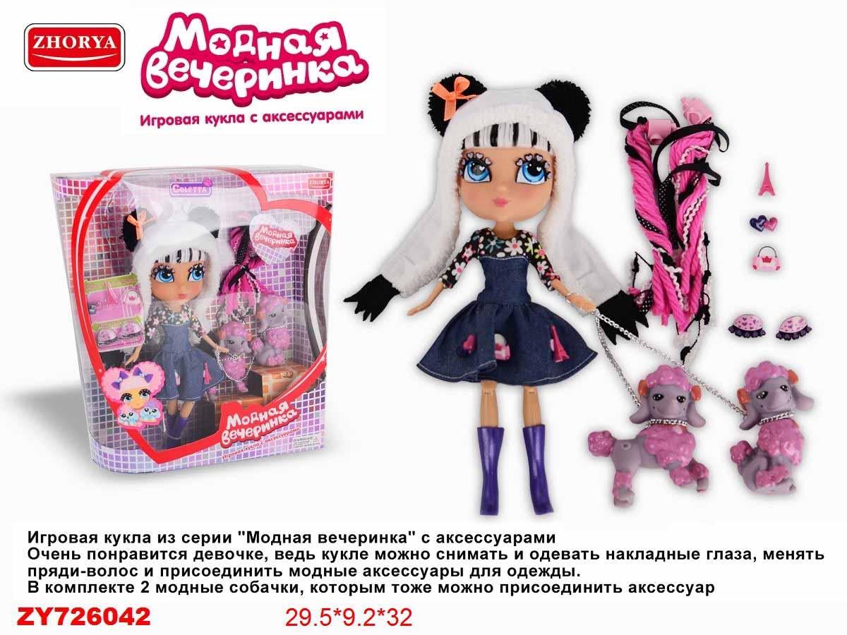 Кукла ZYK-K1633-11