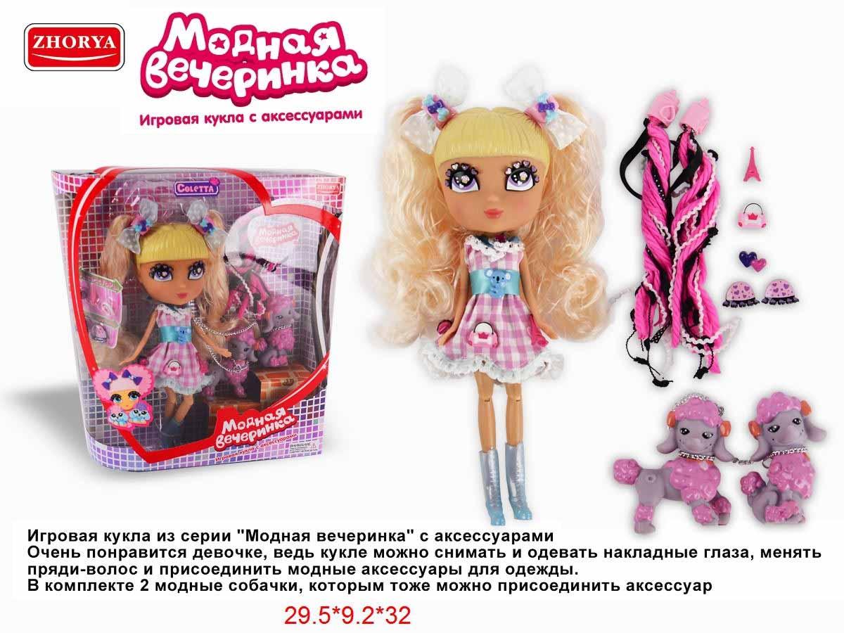 Кукла ZYK-K1633-8
