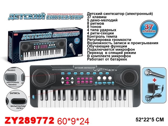 Пианино В0691-1 (1)