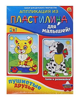 """Апплик. из пласт. для малышей """"Пушистые друзья"""" (набор пластилин, стек, 2 поля, рамка) (Арт. А-0935)"""