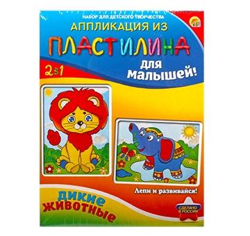 """Апплик. из пластил. для малышей """"Дикие животные"""" (набор пластил., стек, 2 поля, рамка) (Арт. А-0938)"""