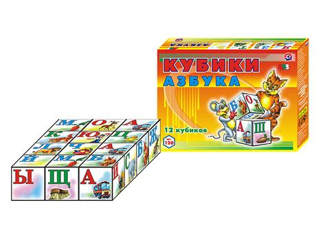 Кубики пласт.0120 технок АЗБУКА в коробке 17*13см