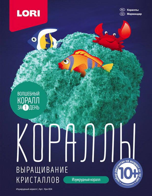 """Выращивание кристаллов.Кораллы """"Изумрудный коралл""""Крк-004"""