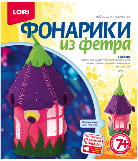 "Фонарики из фетра ""Колокольчик""Фтр-008"