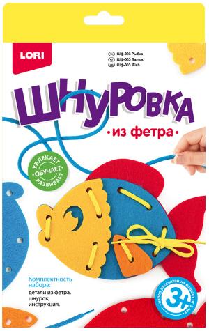 "Шнуровка из фетра ""Рыбка""Шф-003"