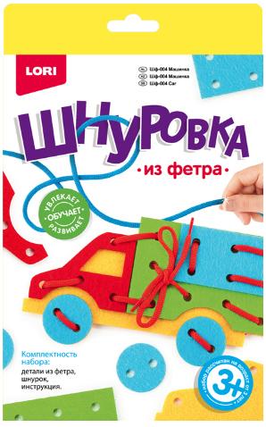 """Шнуровка из фетра """"Машинка"""" Шф-004"""