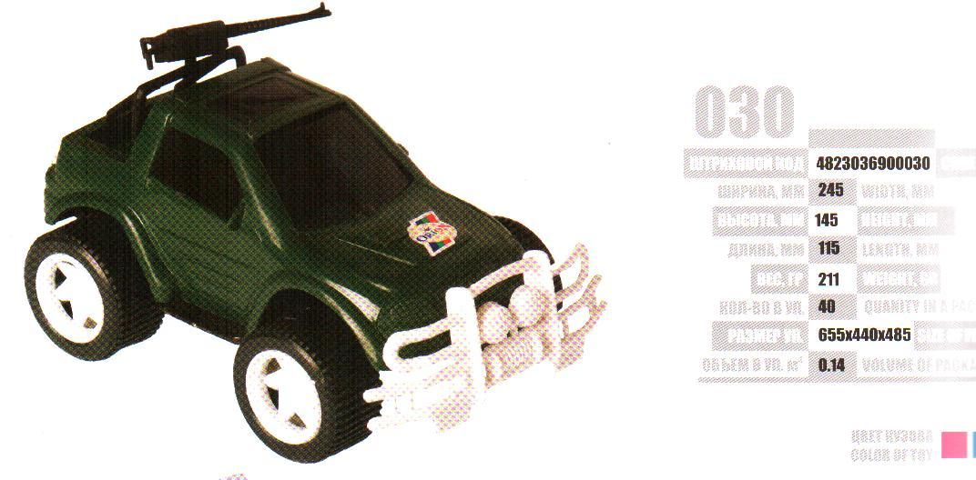 А/м Джип военный №3 030