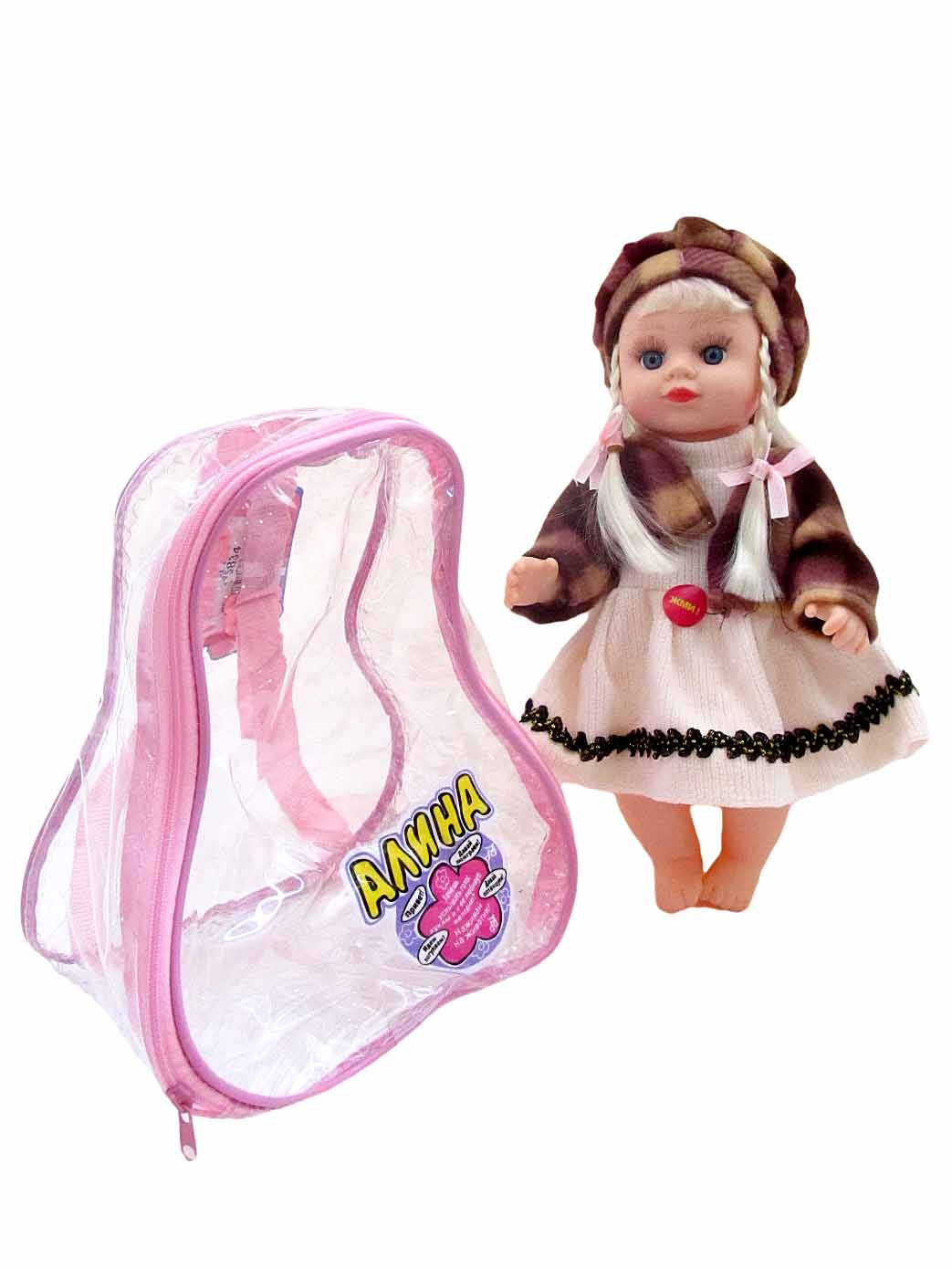 Кукла АЛИНА (ОКСАНОЧКА) 5066/5069/5075/5076