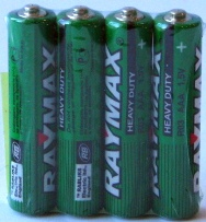 Reimax R3 60шт
