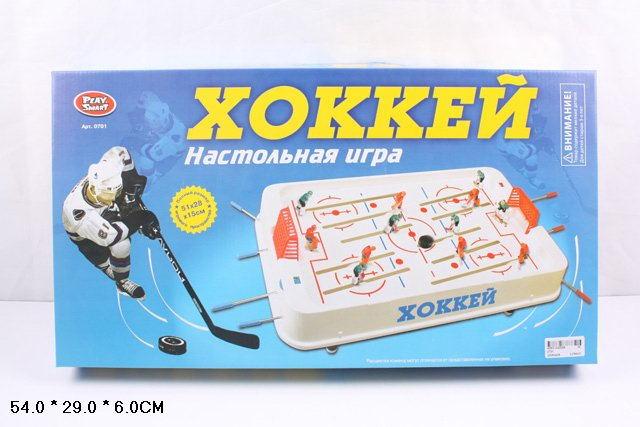 Хоккей 0701