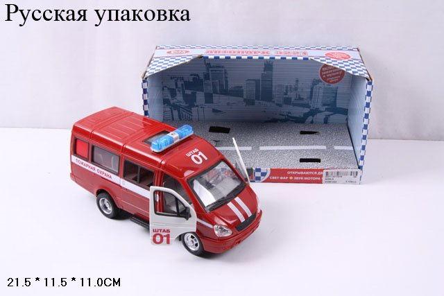 Машина 9098 A