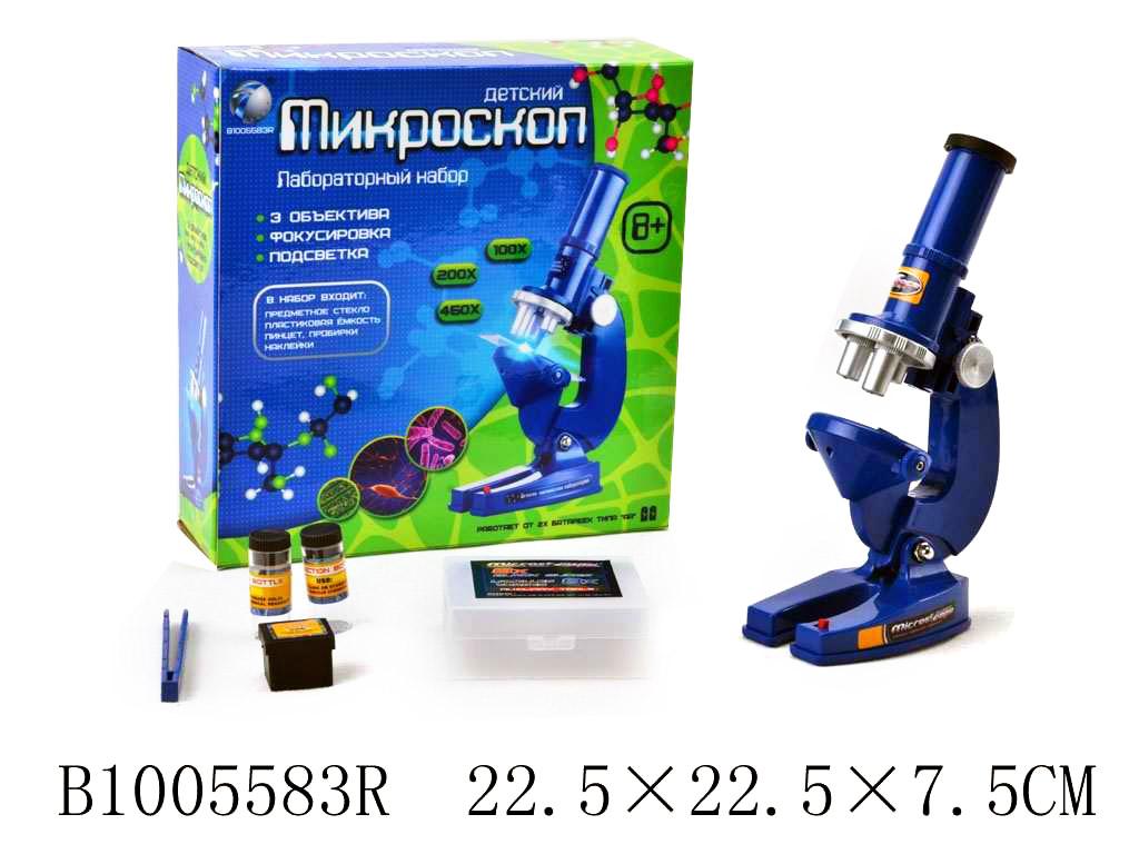 Микроскоп C 2108 (48шт) аксессуары, свет, на бат-ке, в кор-ке, 23-22-7см