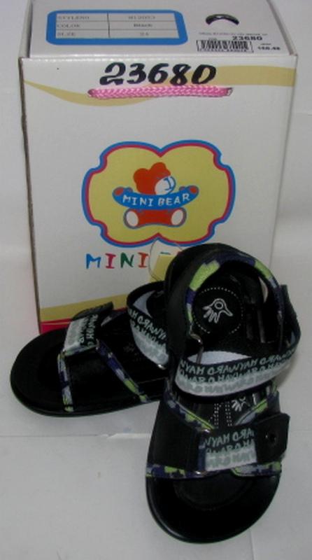 Обувь М12053 мальчик 21-25 черный