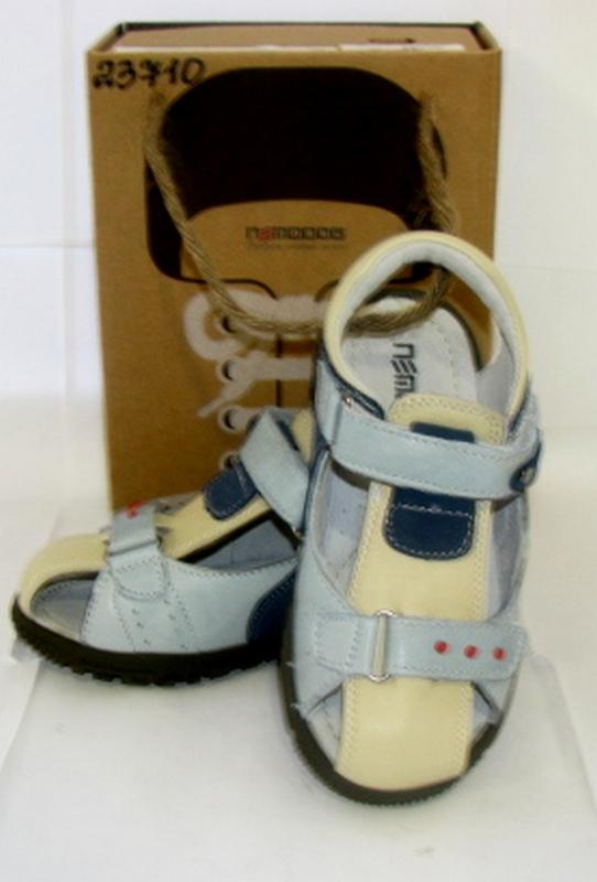 Обувь М2366-9 мальчик 26-31 синий