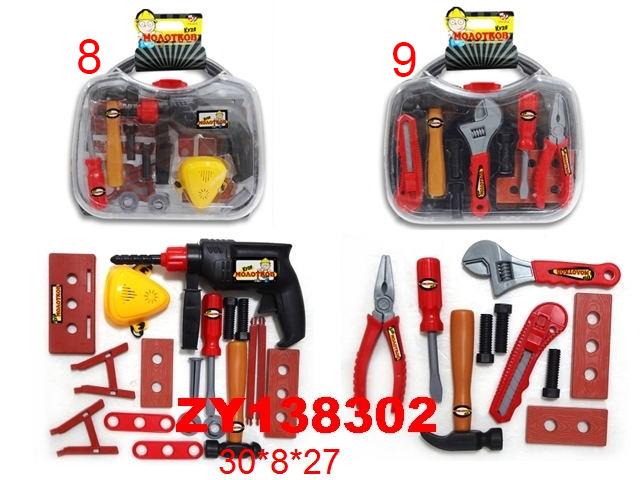 Набор инструментов TG 206