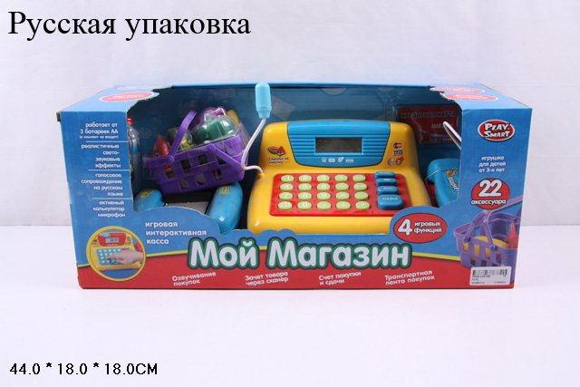 Кассовый аппарат 7016 V2