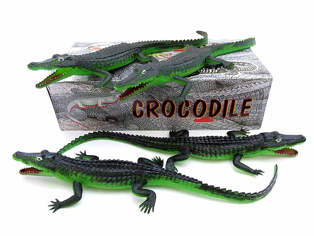 """Крокодил H9702W 16"""""""