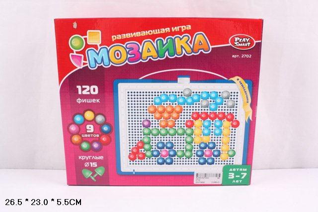 Мозаика 2702