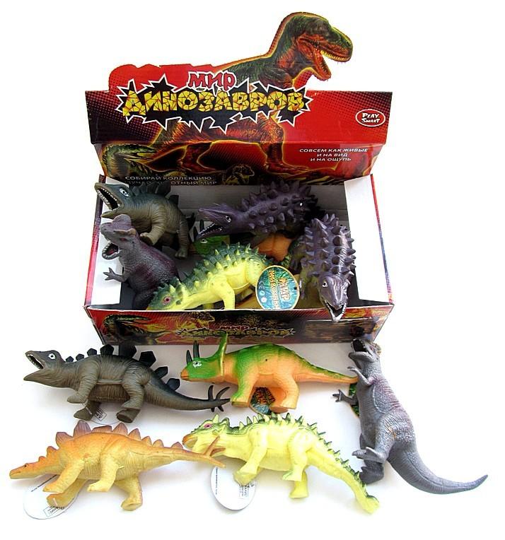 Животные 7209 динозавры