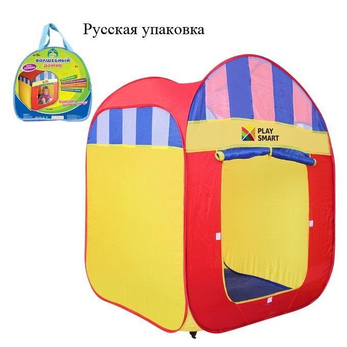 Палатка  1002М