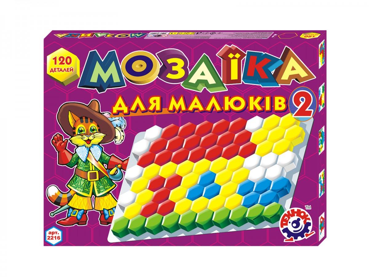 Мозаика для малышей 2 (120 елементов)(Технок)