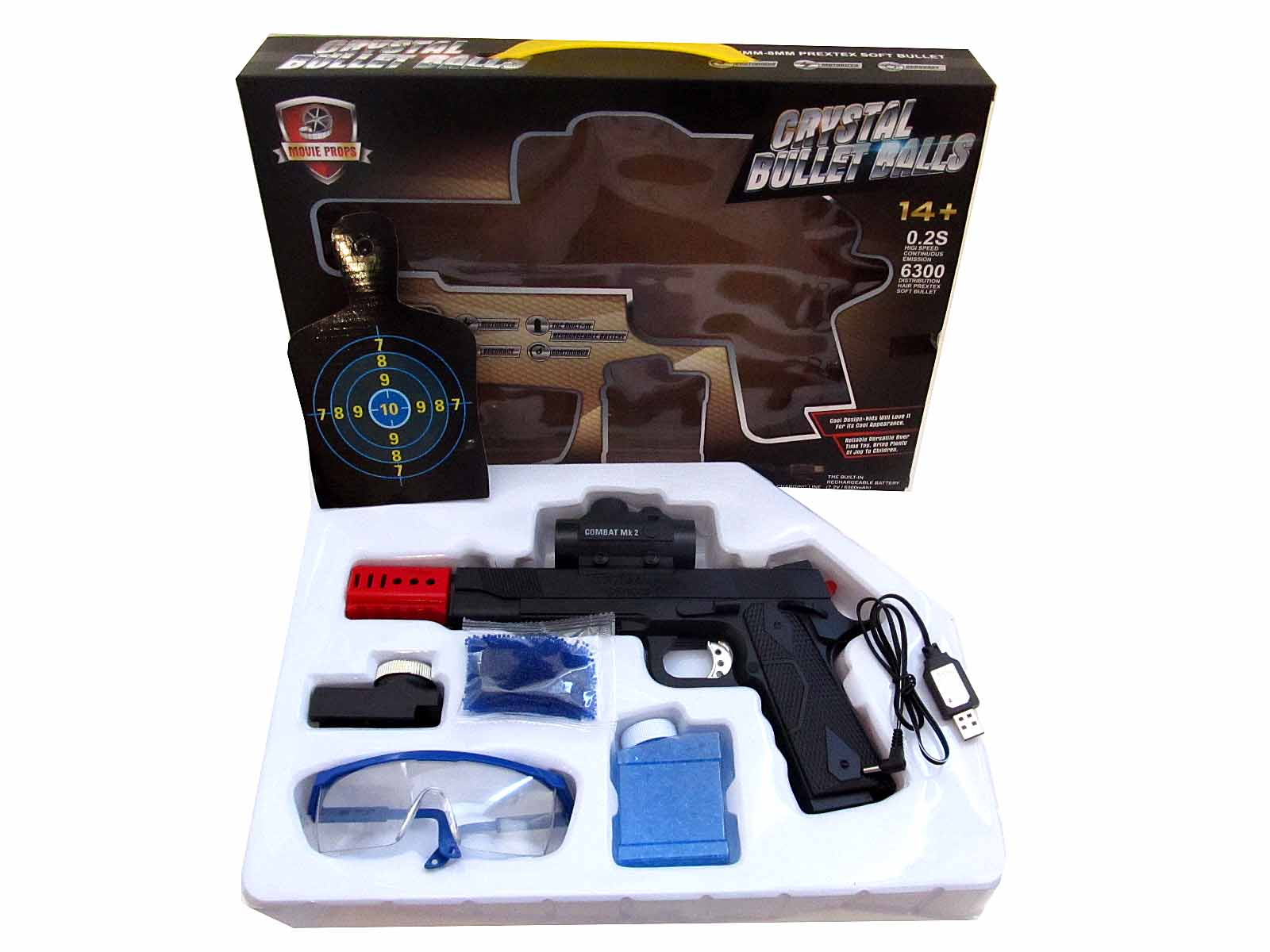 Пистолет 788