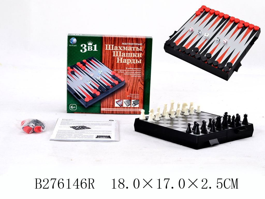 Шахматы 276146 R/2726 C