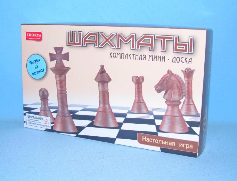 Шахматы ZYB-B 0230