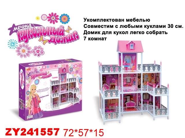 Домик для кукол 66889