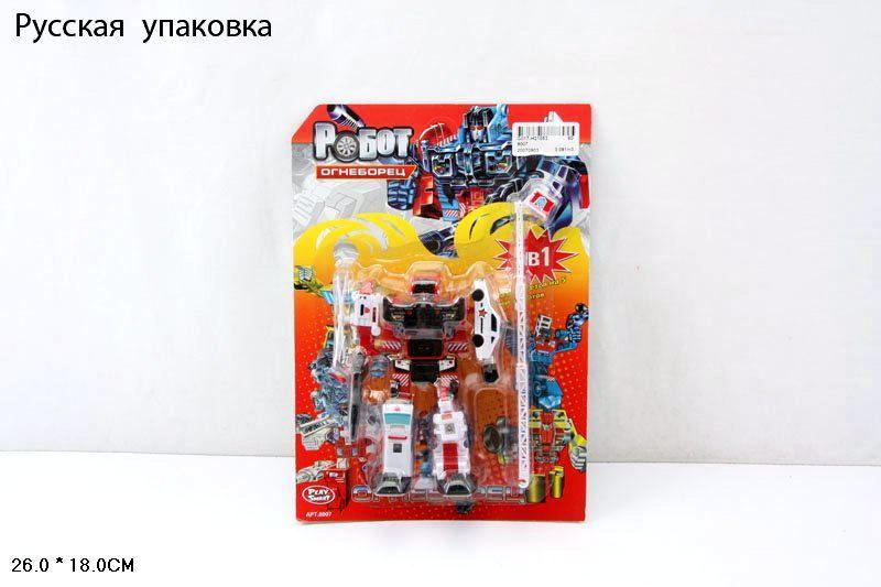 Робот-трансформер 8007