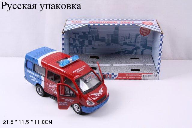 Машина 9098-B