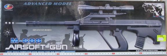 Автомат M-688