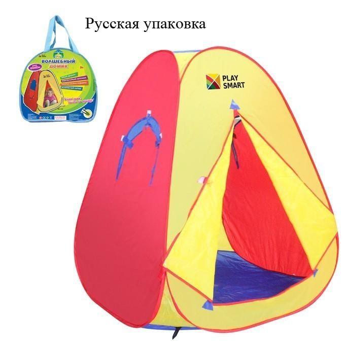 Палатка PLAY SMART 3030 в сумке 85*85*108 ш.к./18/